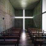 دانلود پاورپینت نور در معماری