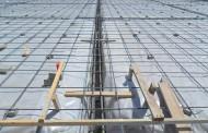 پروژه پاورپوینت مصالح هوشمند در معماری