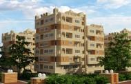 پروژه پاورپوینت مجتمع مسکونی جلفای اصفهان