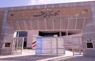پروژه تالار شهر