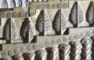 طبیعت گرایی در معماری ایران باستان