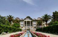 پروژه پاورپوینت باغ ارم شیراز