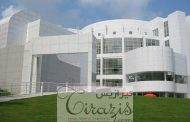 پروژه پاورپوینت موزه هنرهای عالی آتلانتا