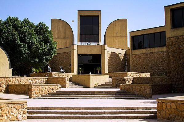 پروژه پاورپوینت تحلیل موزه هنرهای معاصر ایران
